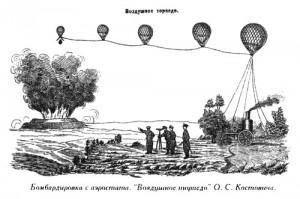 balloonbombs1880_500