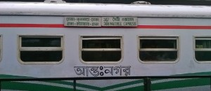 Bangladesh-maitree-train