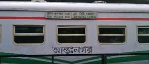 Bangladesh-maitree-train